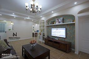 105平米三居客厅混搭欣赏图片大全