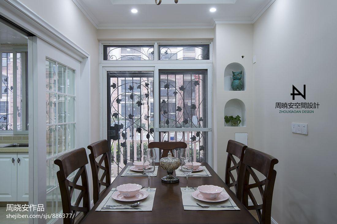 温馨118平混搭三居餐厅设计美图厨房潮流混搭餐厅设计图片赏析