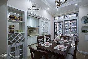 精美面积98平混搭三居餐厅装修效果图片大全