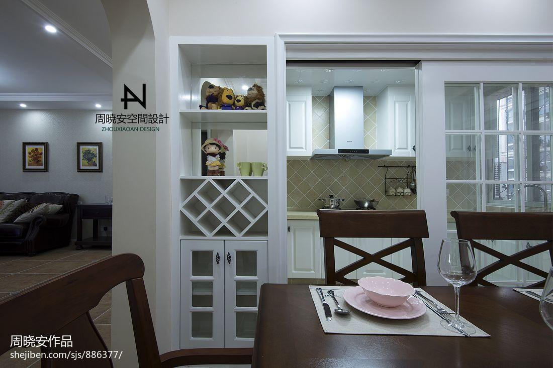 精美98平混搭三居餐厅效果图厨房潮流混搭餐厅设计图片赏析