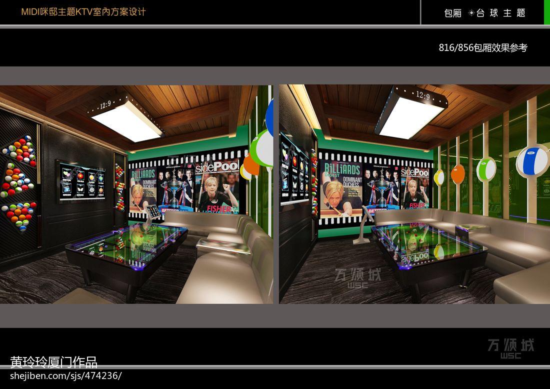 MIDIKTV娱乐空间其他设计图片赏析