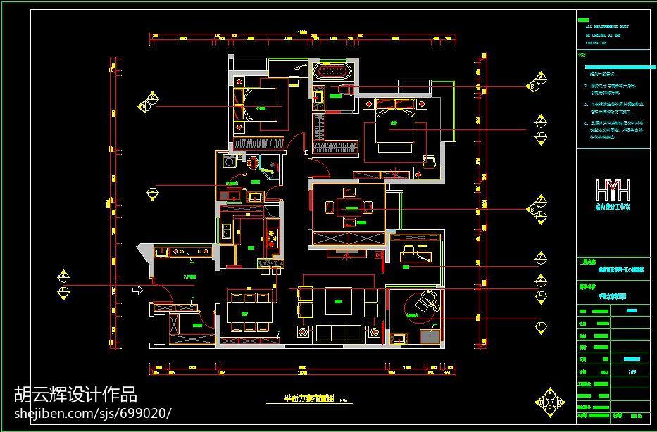2018面积133平混搭四居客厅装修设计效果图片客厅潮流混搭客厅设计图片赏析