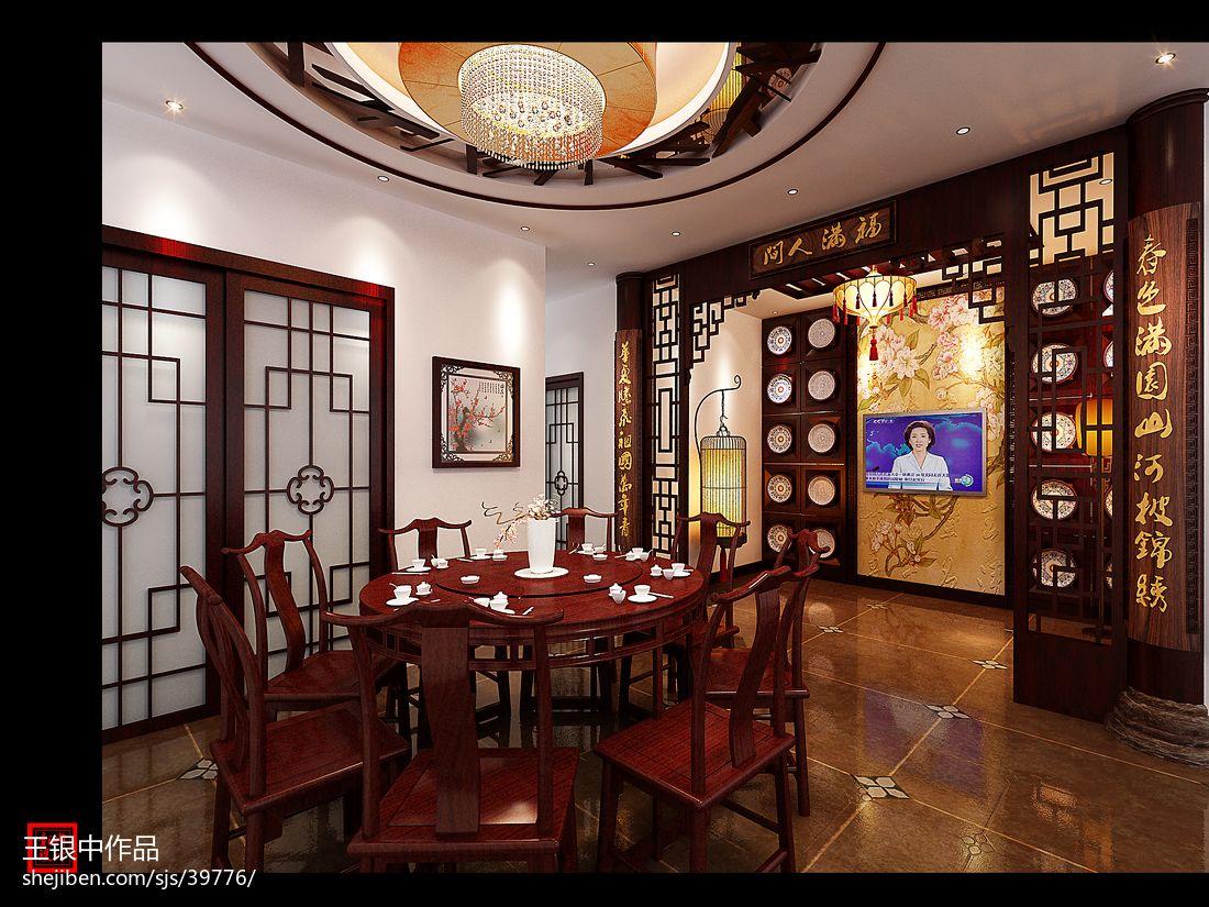 2018面积141平复式餐厅现代设计效果图厨房现代简约餐厅设计图片赏析