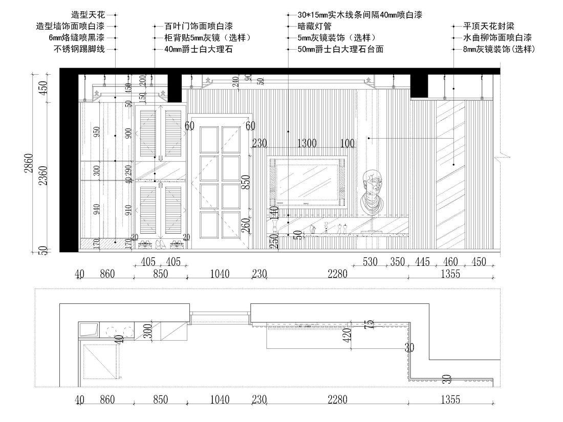 典雅28平混搭小户型客厅效果图客厅潮流混搭客厅设计图片赏析