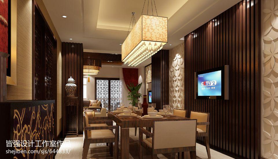 明亮879平混搭别墅餐厅装修效果图厨房潮流混搭餐厅设计图片赏析