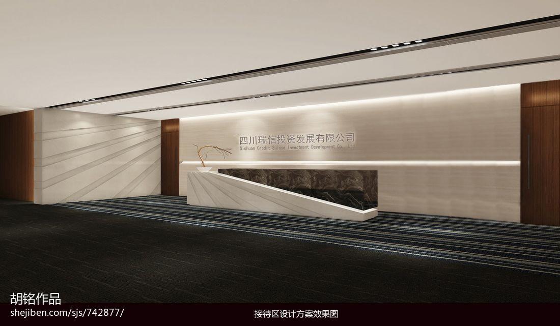 写字楼设计(四川瑞信投资发展有限公司)办公空间其他设计图片赏析