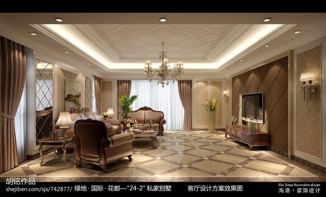 精美136平米混搭别墅客厅装修欣赏图片大全客厅潮流混搭客厅设计图片赏析