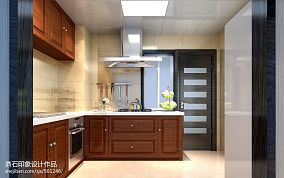 中式整体厨房效果图