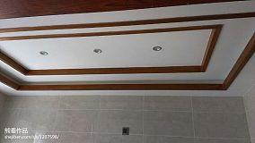 1室1厅装修家居客厅效果图