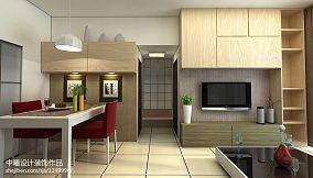 热门105平米三居客厅现代装修设计效果图片