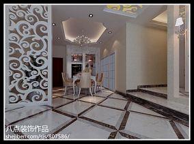 70平米室内装修图欣赏