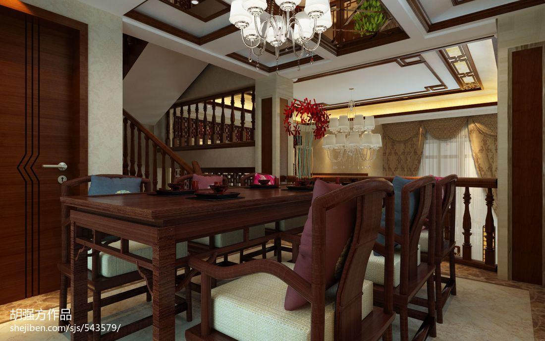 精选93平米三居餐厅中式实景图片欣赏厨房中式现代餐厅设计图片赏析