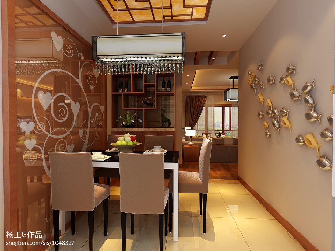 热门93平米三居餐厅中式装修欣赏图厨房中式现代餐厅设计图片赏析