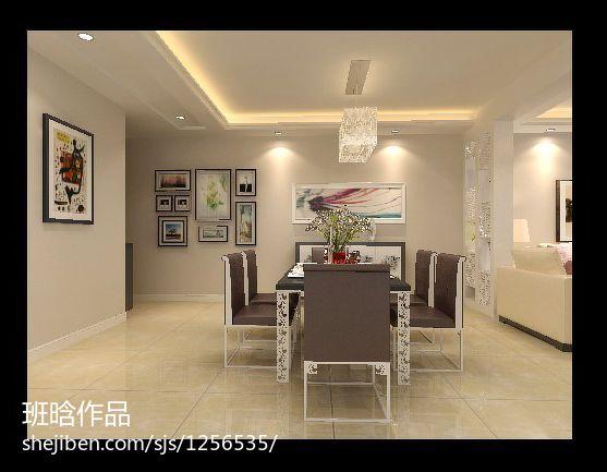 精美119平中式三居餐厅效果图片大全厨房中式现代餐厅设计图片赏析