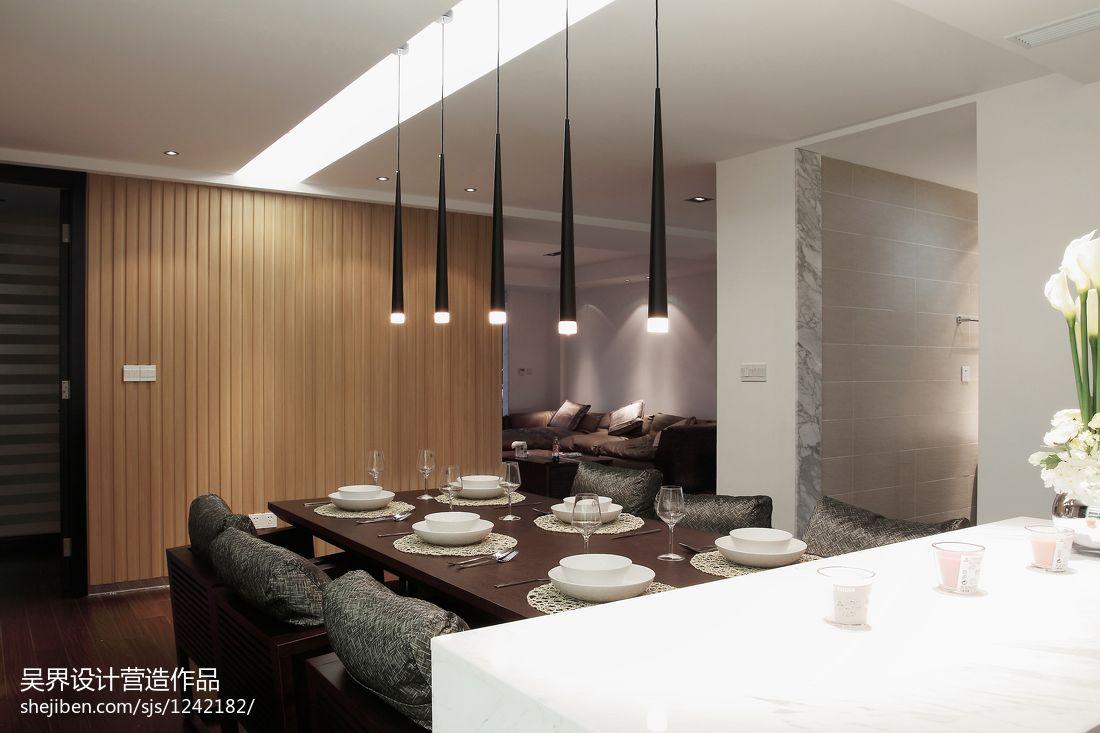 精选现代三居餐厅装修效果图片现代简约设计图片赏析