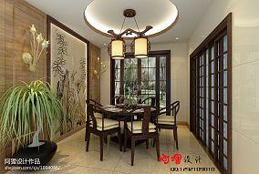 精选100平米三居餐厅中式装饰图片大全
