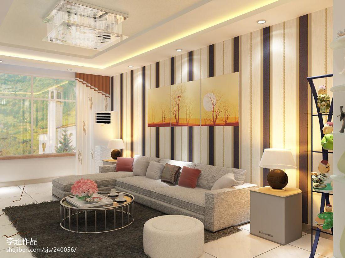 2018精选大小87平现代二居客厅效果图片大全客厅现代简约客厅设计图片赏析