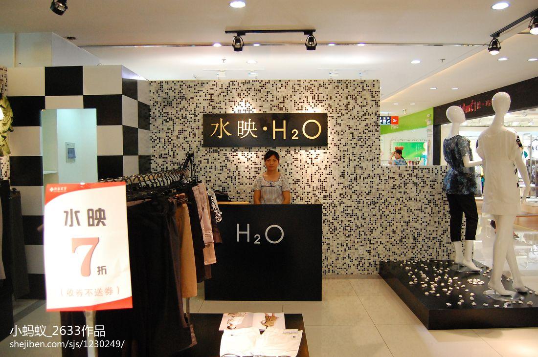 H2O商业展示其他设计图片赏析