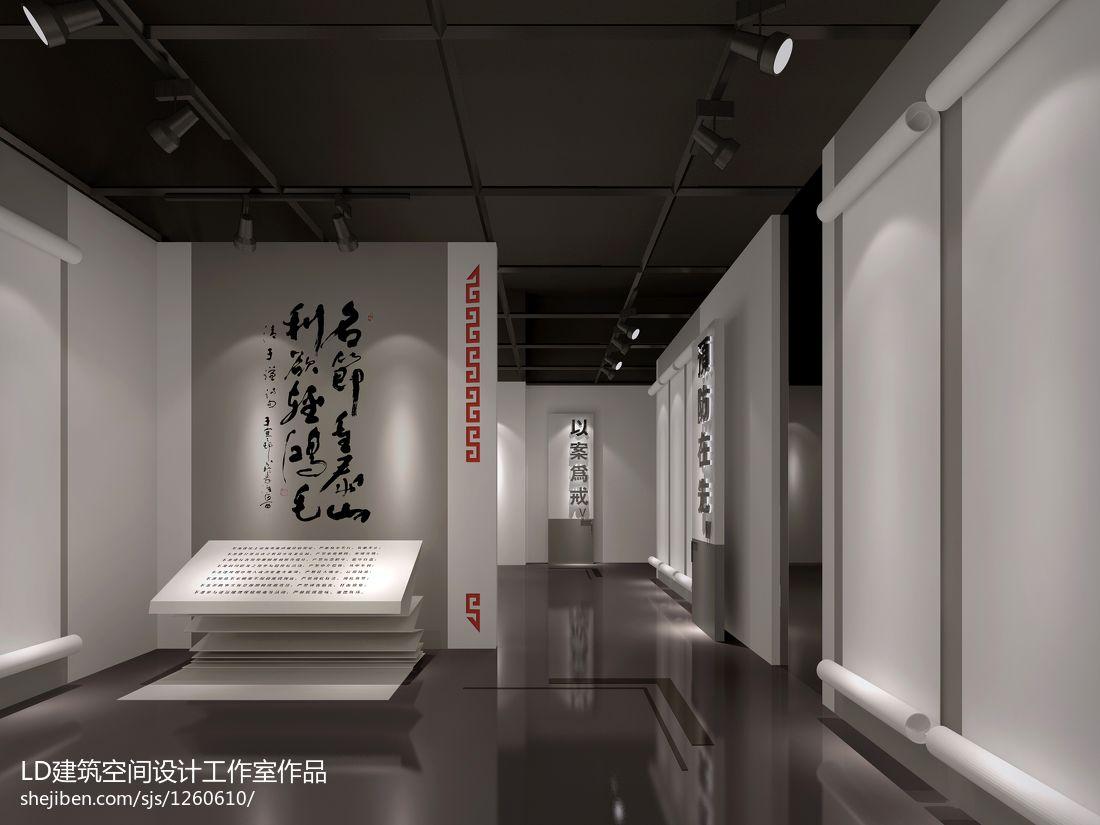 反腐倡廉展厅设计文化艺术设计图片赏析