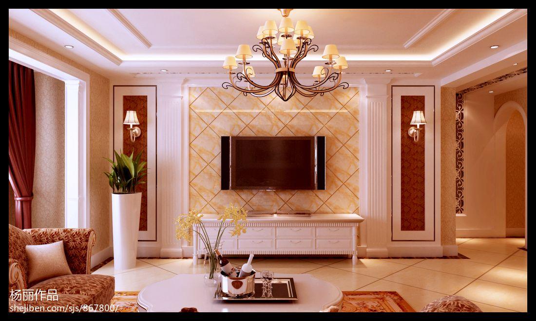 明亮97平欧式三居客厅实拍图客厅欧式豪华客厅设计图片赏析