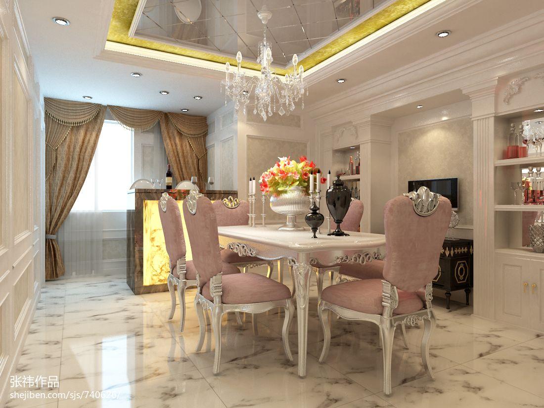精选面积134平别墅餐厅欧式装饰图片大全厨房欧式豪华餐厅设计图片赏析