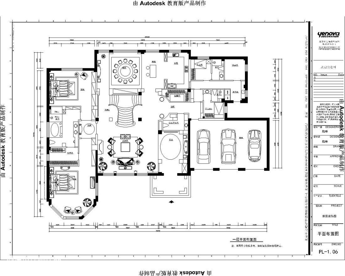 典雅613平欧式别墅厨房装饰图片餐厅欧式豪华厨房设计图片赏析