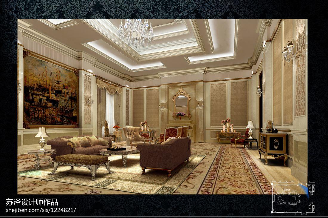 2018大小129平别墅客厅欧式效果图客厅欧式豪华客厅设计图片赏析