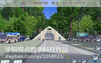北京虚拟旅游制作华锐视点长白山案例分享!其他其他设计图片赏析