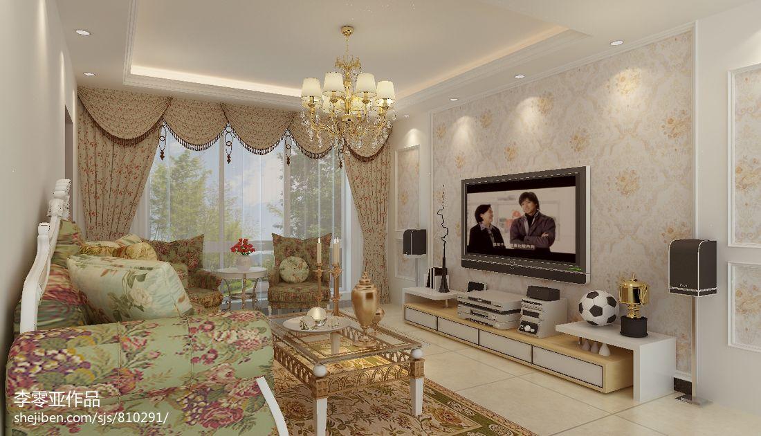 轻奢70平欧式二居客厅装饰美图客厅欧式豪华客厅设计图片赏析