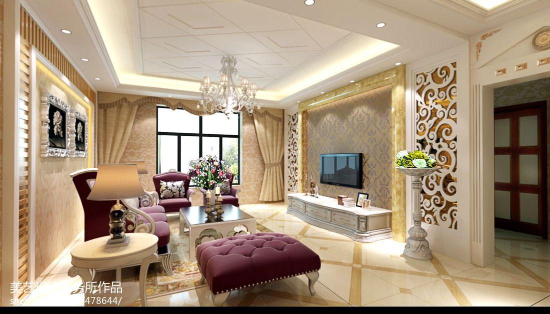 浪漫134平欧式四居客厅实景图片客厅欧式豪华客厅设计图片赏析