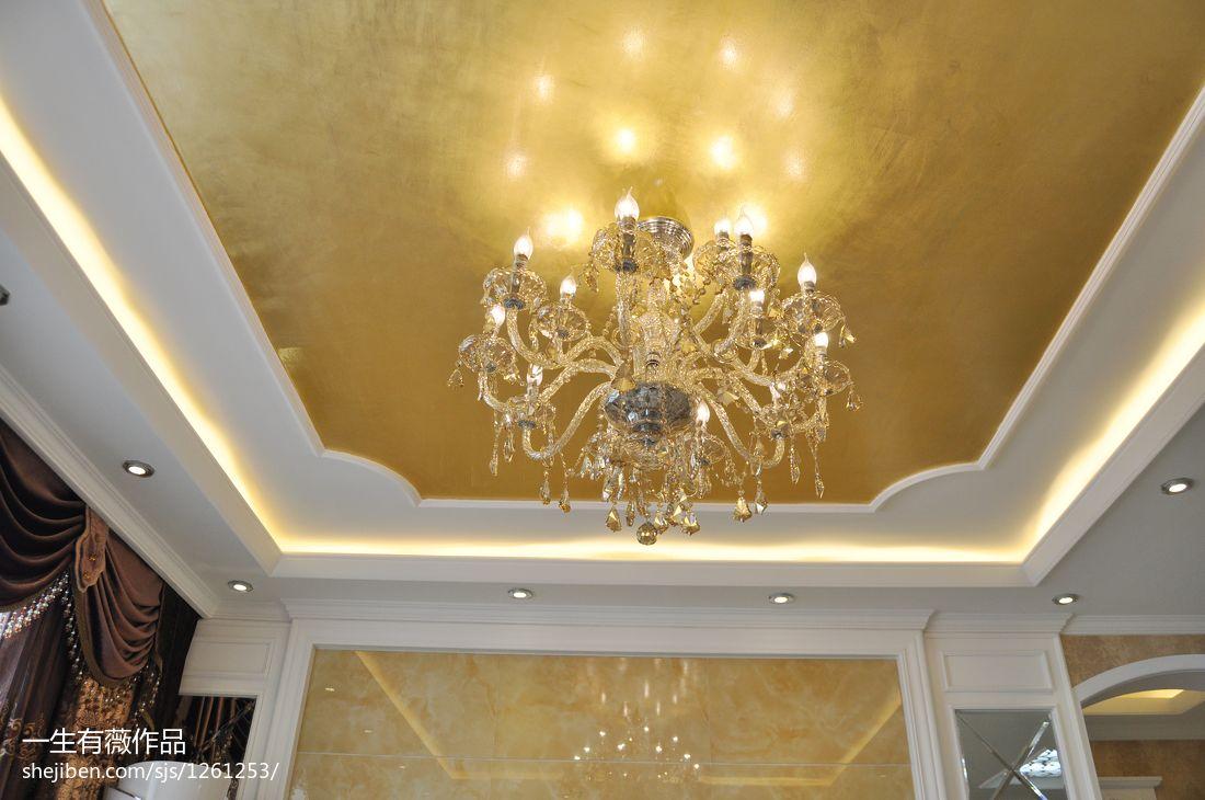 精致109平欧式三居客厅装修装饰图客厅欧式豪华客厅设计图片赏析