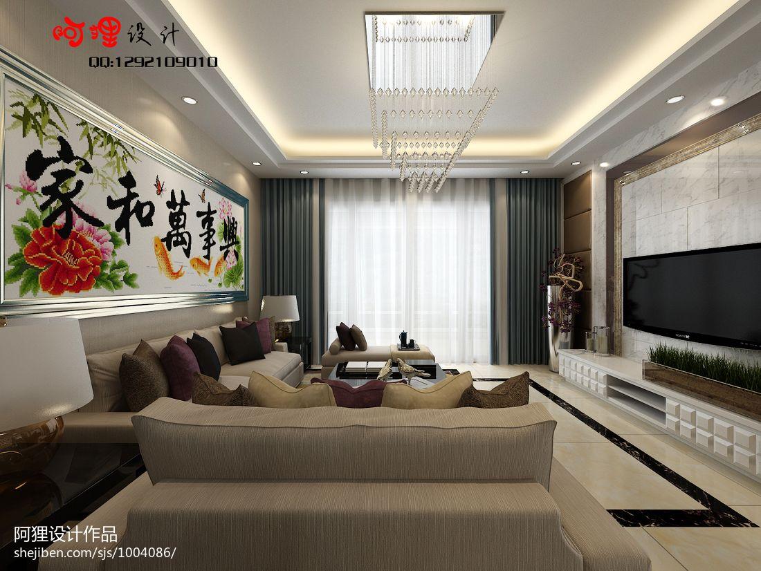 优雅77平现代三居客厅装饰图客厅现代简约客厅设计图片赏析