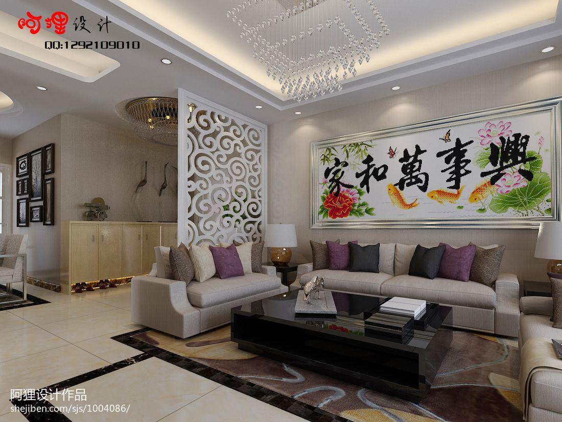 2018面积108平现代三居客厅装修实景图片大全客厅现代简约客厅设计图片赏析