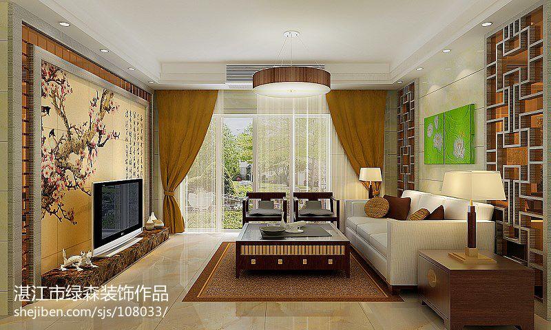 平米三居客厅中式效果图中式现代设计图片赏析