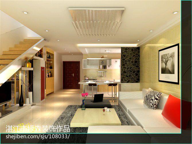 精选大小92平现代三居客厅装修图片欣赏客厅现代简约客厅设计图片赏析