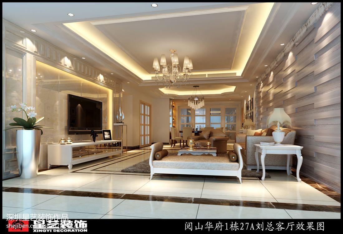 精美大小118平别墅客厅欧式装修实景图片客厅欧式豪华客厅设计图片赏析