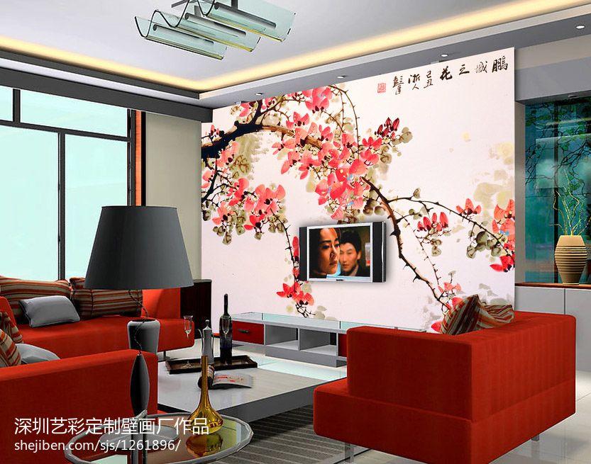 2018精选70平米中式小户型客厅实景图片客厅中式现代客厅设计图片赏析