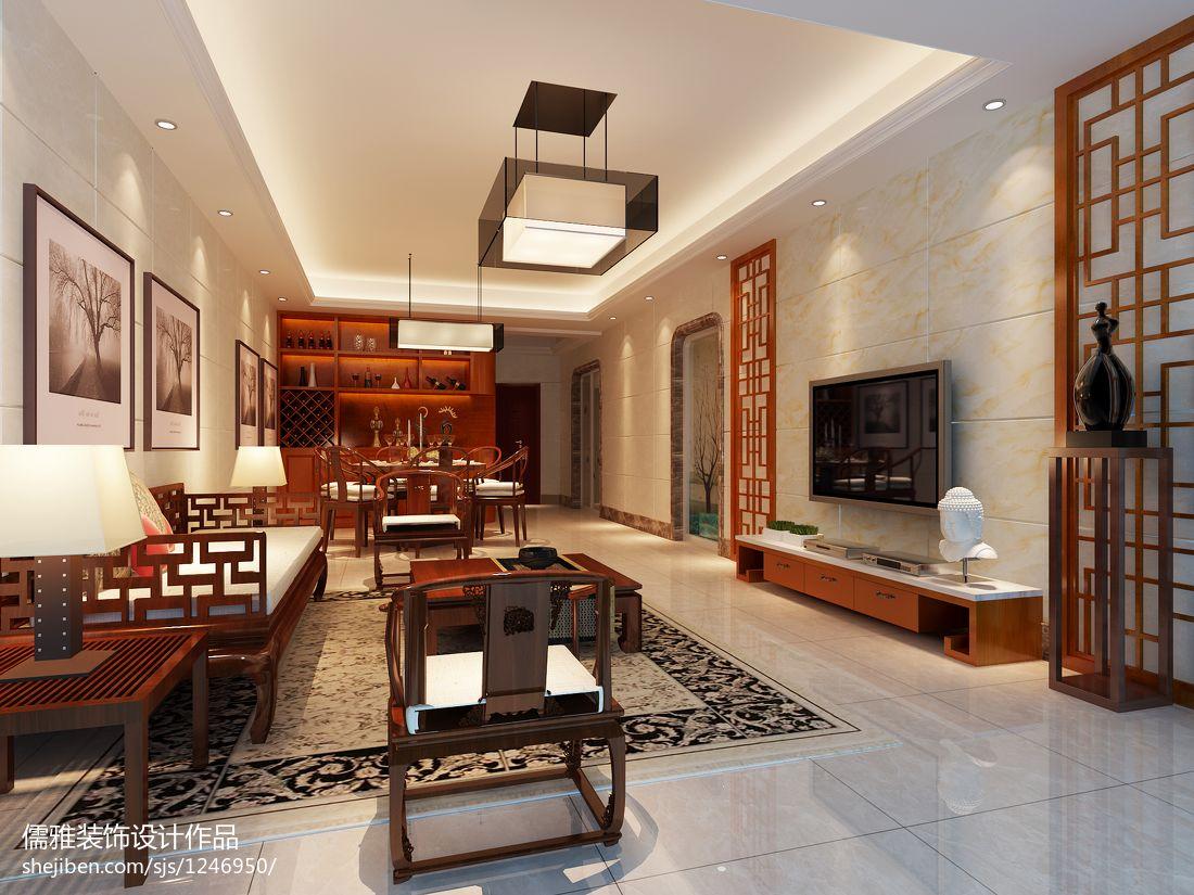 明亮102平中式四居客厅实景图客厅中式现代客厅设计图片赏析