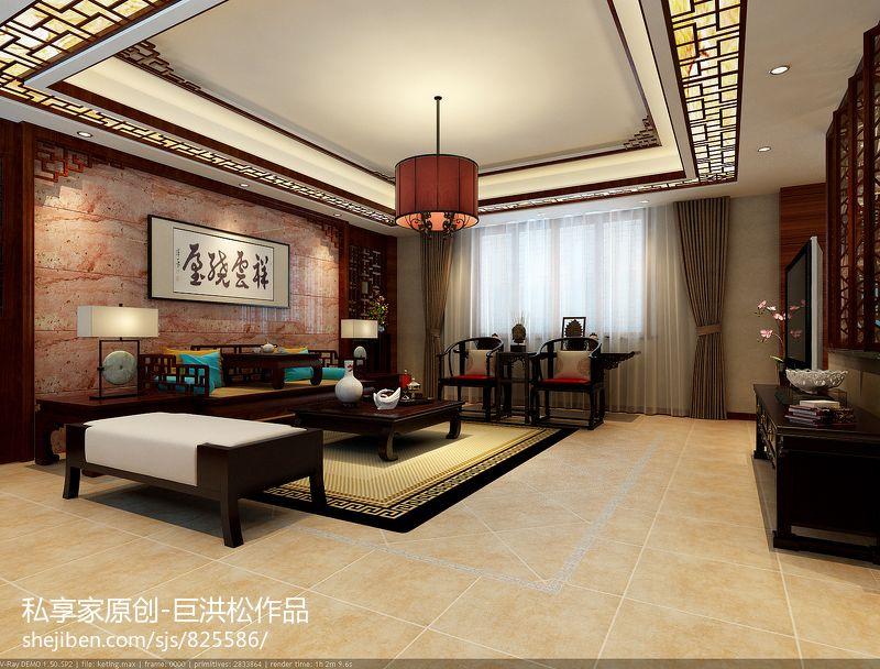 2018精选四居客厅中式装修效果图片欣赏客厅中式现代客厅设计图片赏析