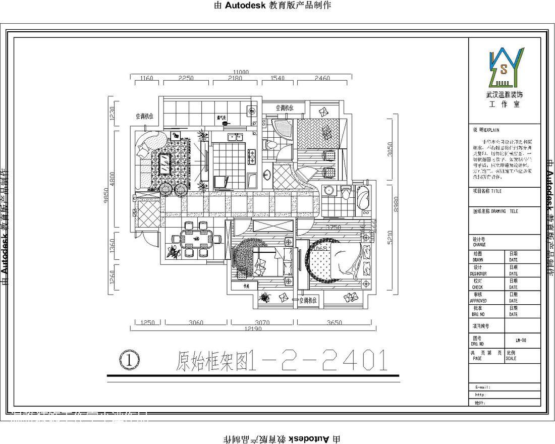 轻奢118平欧式三居客厅实景图客厅欧式豪华客厅设计图片赏析