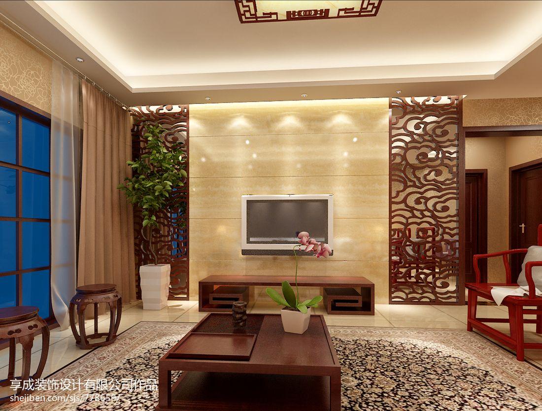 中式风格客厅中式现代客厅设计图片赏析