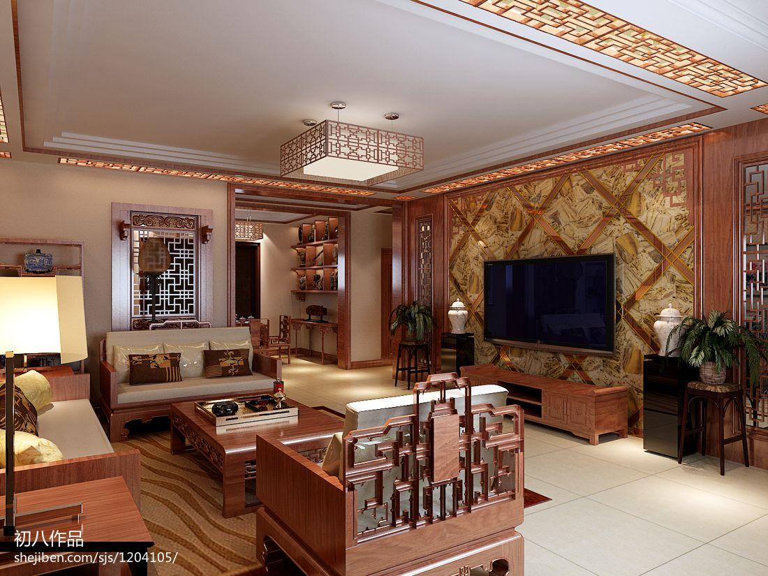 平中式三居客厅实景图客厅中式现代客厅设计图片赏析