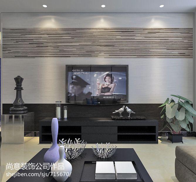 简洁114平现代三居客厅装饰图客厅现代简约客厅设计图片赏析