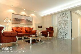 客厅沙发墙图片