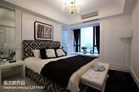 精选公寓休闲区现代效果图片大全
