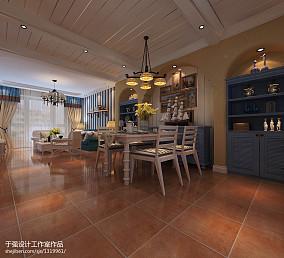 地中海风格客厅餐厅整体装修效果图