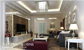 学府雅苑中式现代家庭房屋装修客厅一角设计效果图