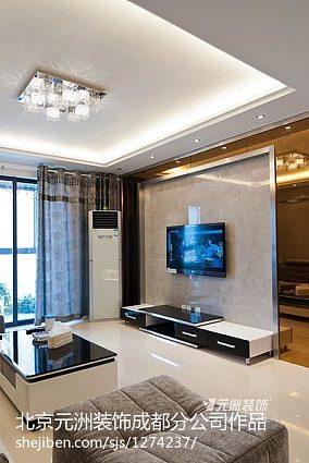 130平米现代简约客厅电视墙装修效果图
