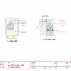 精致60平田园二居玄关装修设计图