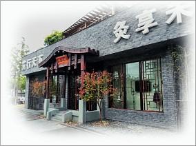 简约大理石瓷砖图片